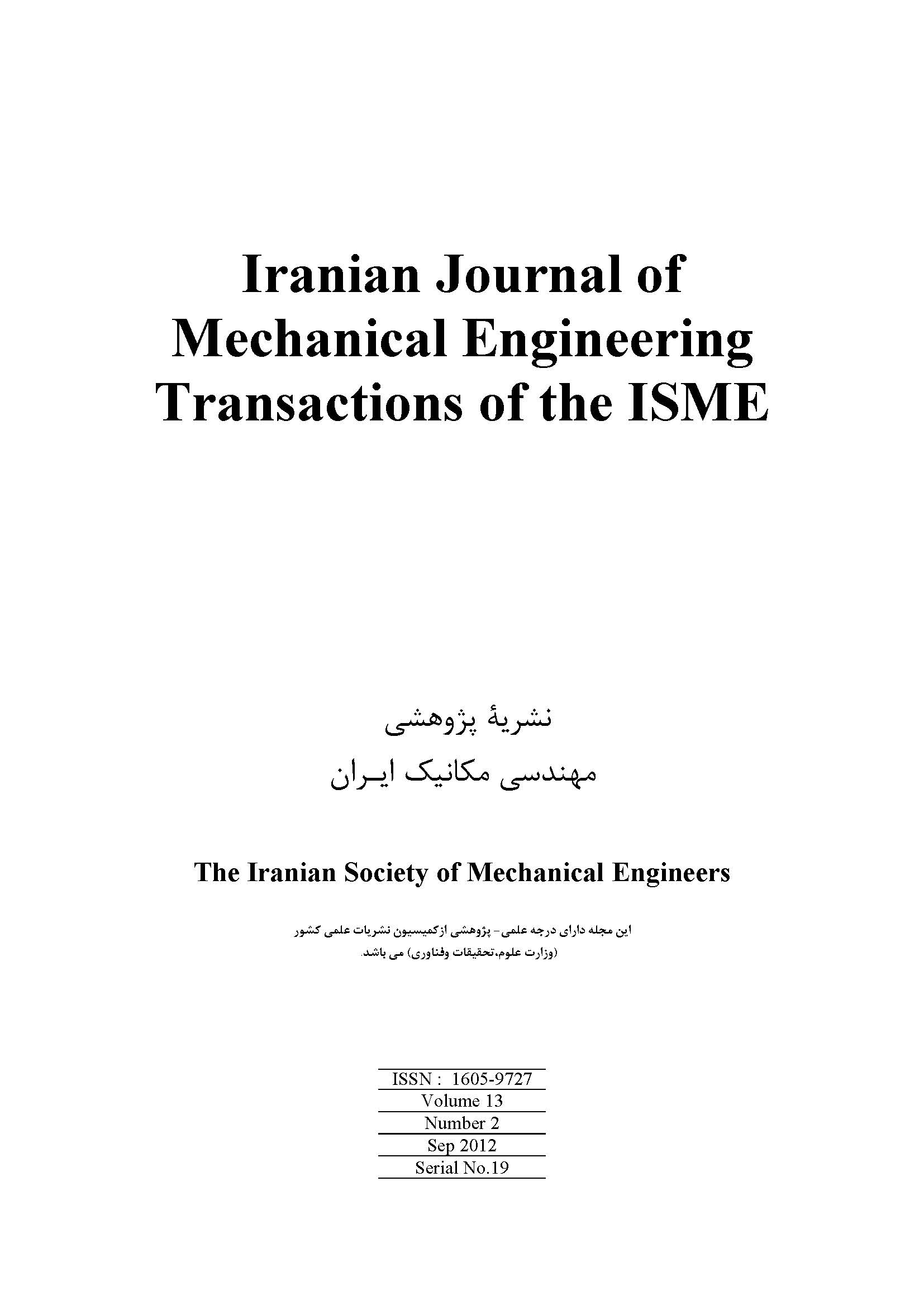 Iranian Journal of Mechanical Engineering Transactions of the ISME